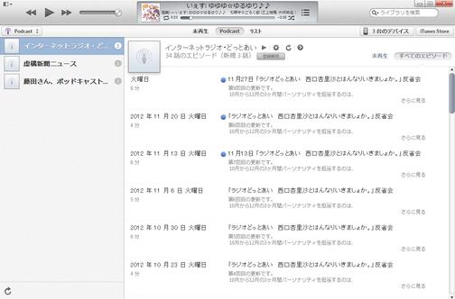 VistaCapture013931
