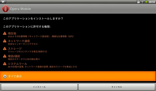 sc201103252053540