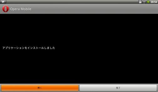 sc201103252054110
