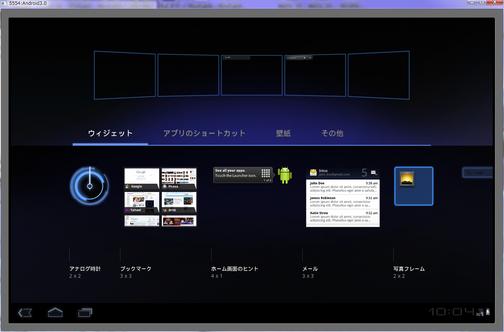 VistaCapture000039