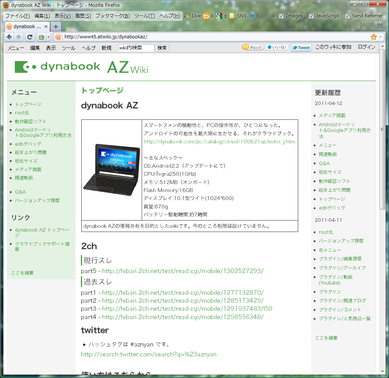 VistaCapture012629