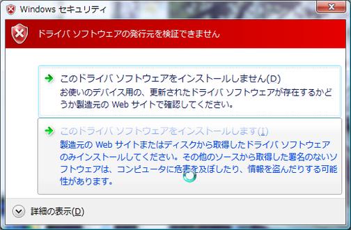 VistaCapture012691