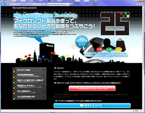 VistaCapture000212