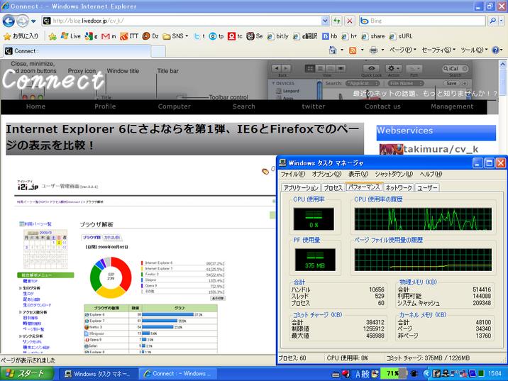 CaptureXP000015