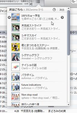 VistaCapture013922