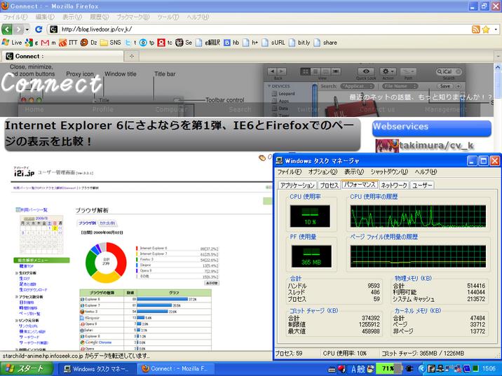 CaptureXP000016