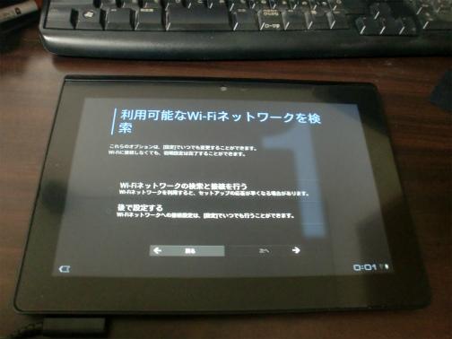 CIMG6035