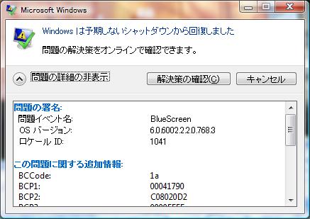 VistaCapture000004