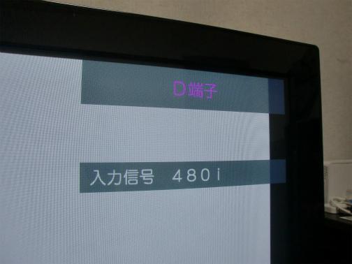 CIMG5727