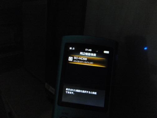 DSCF8503