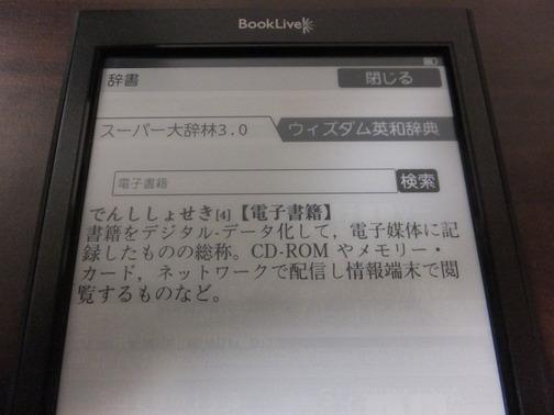 DSCF5308