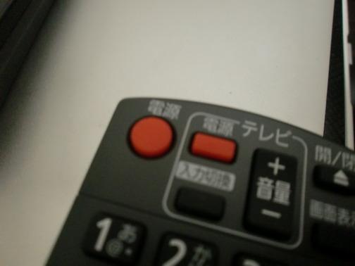 CIMG3224