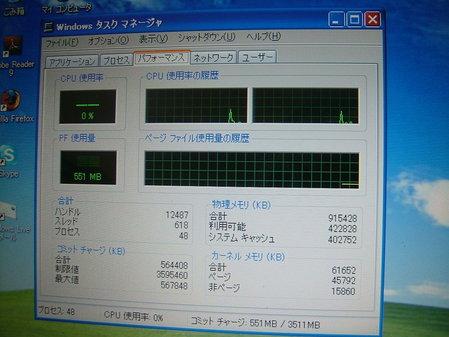 DSCF2785