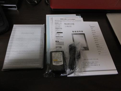 DSCF5267