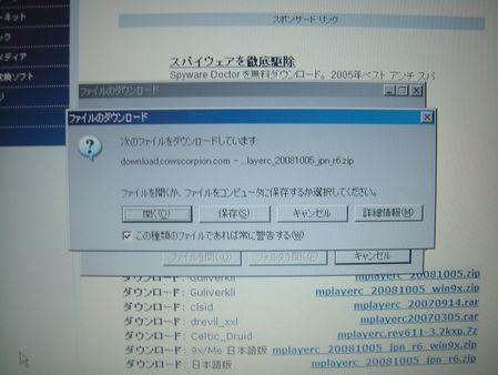 DSCF2769
