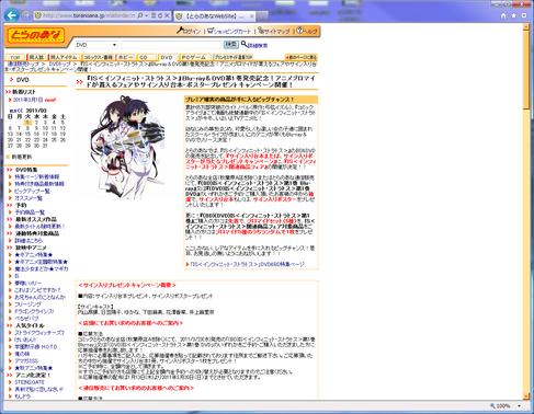 VistaCapture000213