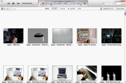VistaCapture013930