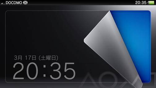 2012-03-17-203525