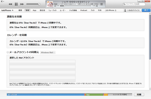 VistaCapture013957