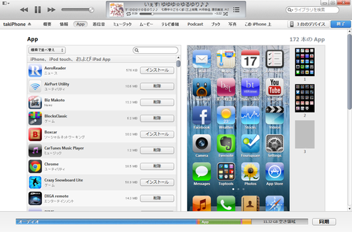 VistaCapture013958