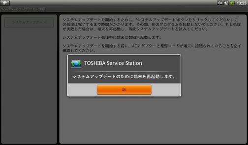 sc201102241355400