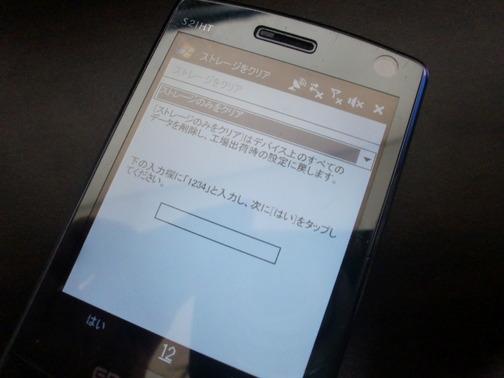 CIMG3306