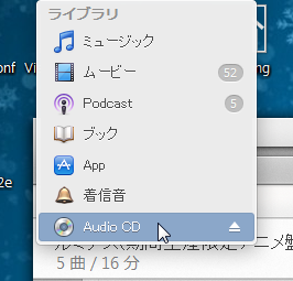 VistaCapture013954