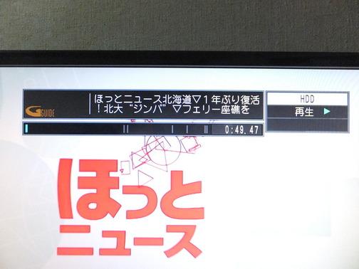 DSCF9961
