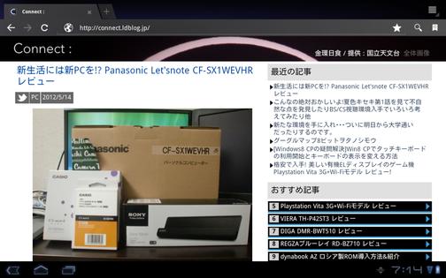 device-2012-05-24-071411