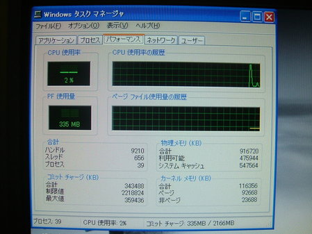DSCF2787