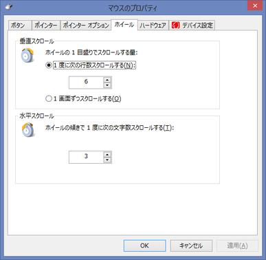 KIRACapture000015