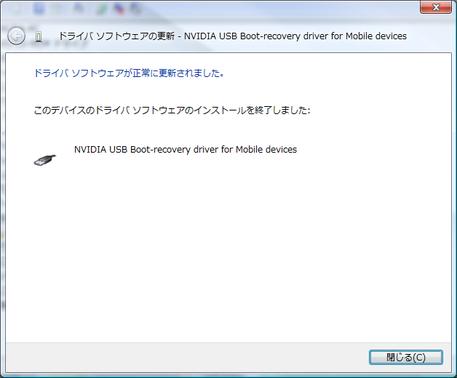 VistaCapture012692