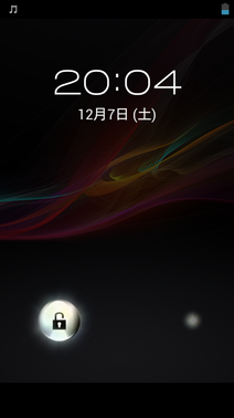 Screenshot_2013-12-07-20-04-47