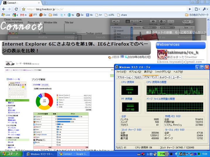 CaptureXP000017