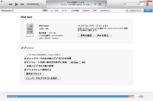 VistaCapture013952