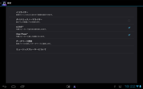 Screenshot_2012-05-27-18-22-50