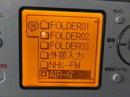 DSCF8556