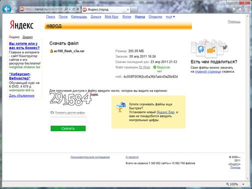 VistaCapture012684