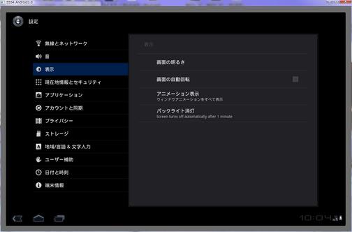 VistaCapture000038