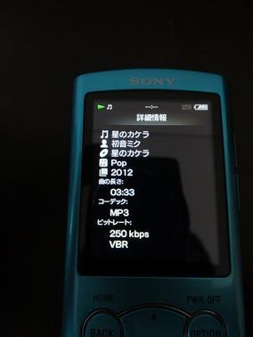 DSCF4542