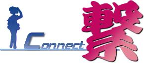 connect-saki3