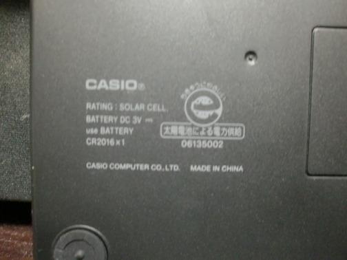 CIMG3416
