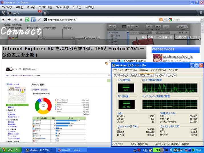 CaptureXP000019