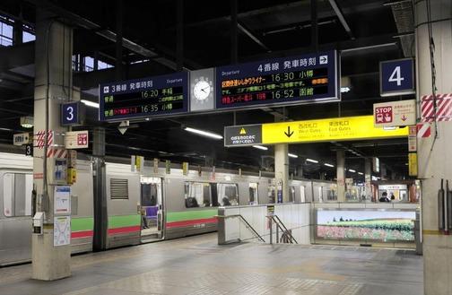 札幌駅ホーム-3.4-斜め-1