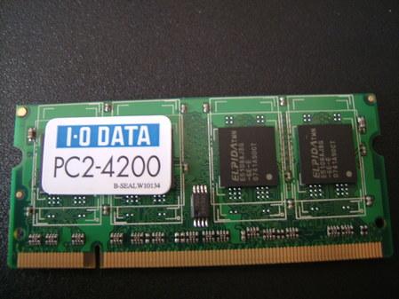 DSCF1589