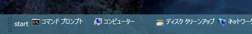 スクリーンショット (48)