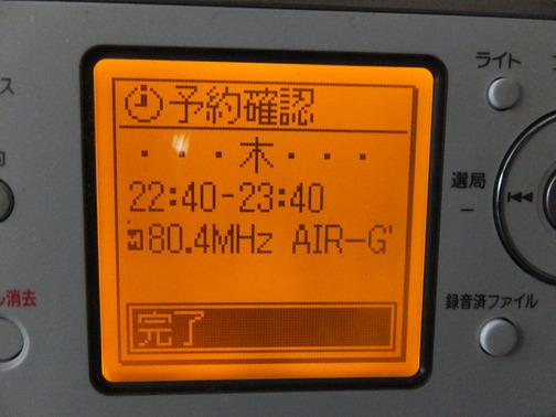 DSCF8547