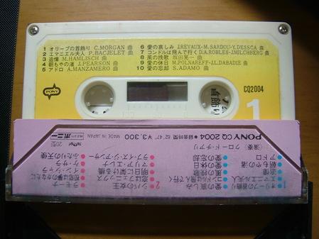 DSCF2736
