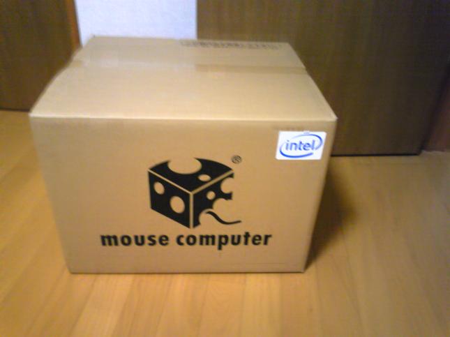 mousevista006