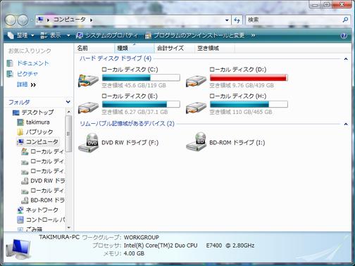 VistaCapture012780